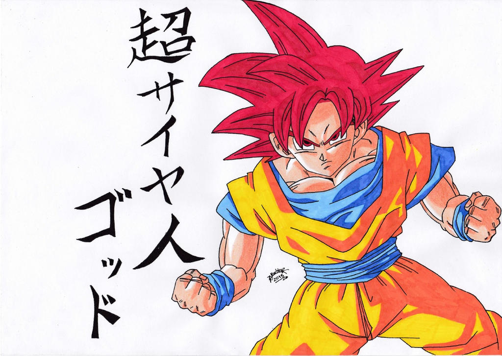 Goku SS GODOO! By TriiGuN On