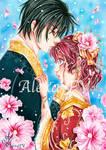 Yona and Hak - Akatsuki no Yona by AlexaFV