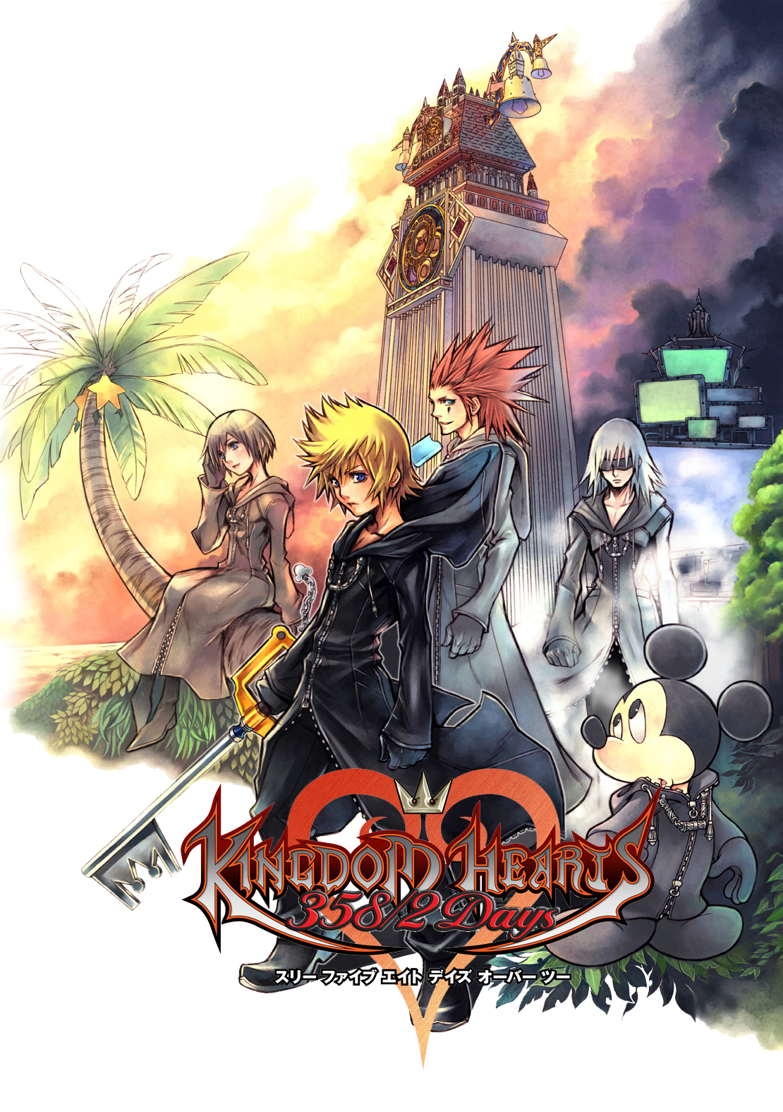 Qu'est ce qu'un bon titlescreen ? Kingdom_Hearts_358_2_days_by_CoolPsTuts