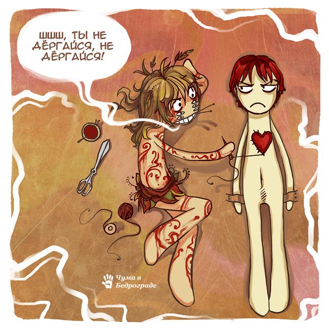 my bloody by alphyna