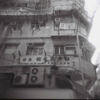 Kowloon Hong Kong by CorsoDomenic