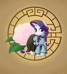 Rarity in Chinese Youth Dress