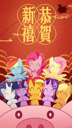 Happy Chinese New Year! by Jeremywithlove