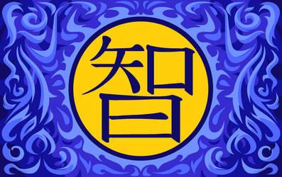 Chi logo by Kairu-Hakubi