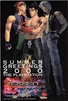 Tekken Tag Tournament 1 : 2000 Summer Greetings by AsukaMinaj