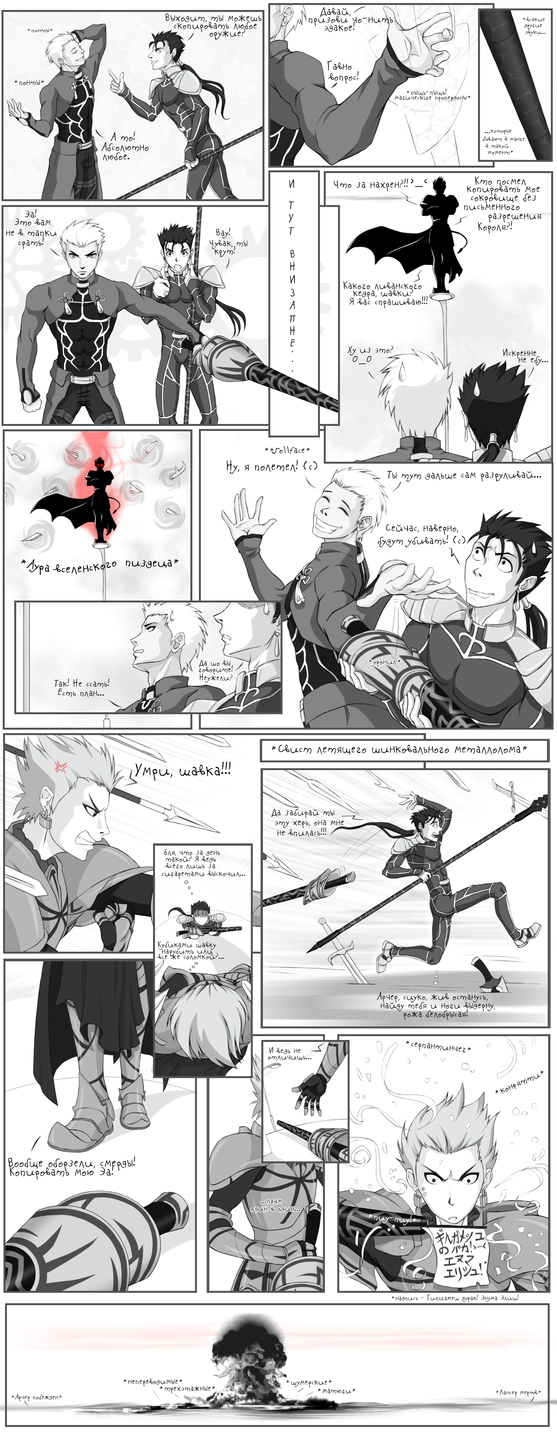 Fate Lol Comix RUS by KeyHof