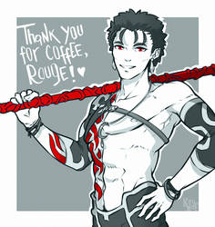 Thank you for coffee! by KeyHof