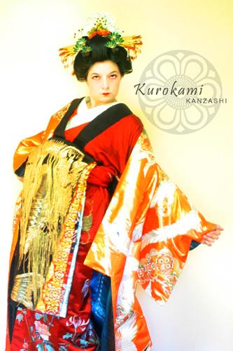 Kurokami-Kanzashi's Profile Picture