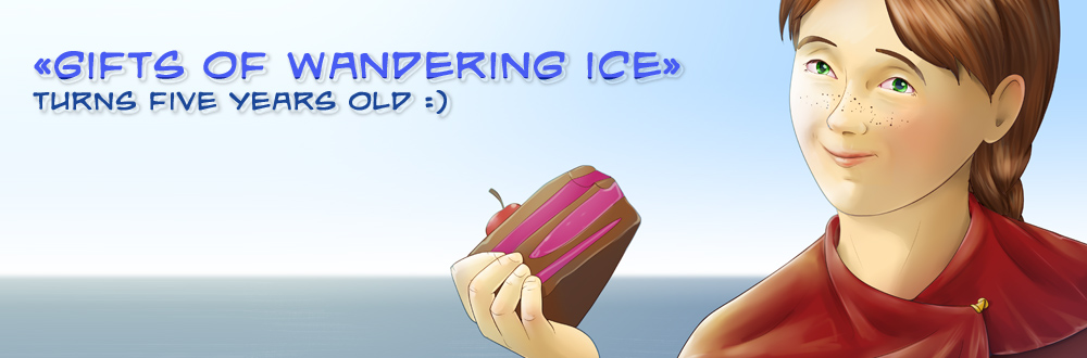 Happy Birthday to 'Gifts of wandering ice'! by Mildegard