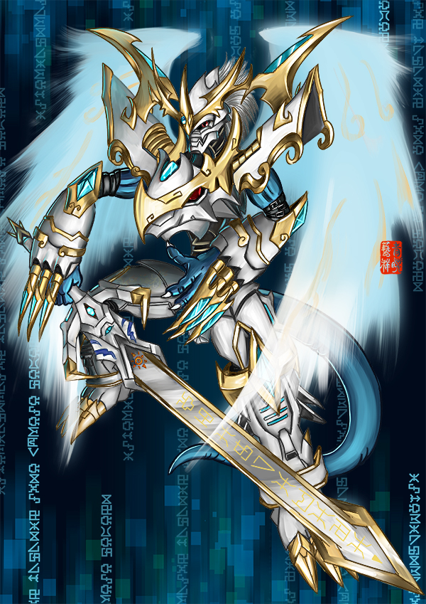 Imperialdramon Paladin Mode Fan Art by AoronQinG on DeviantArt