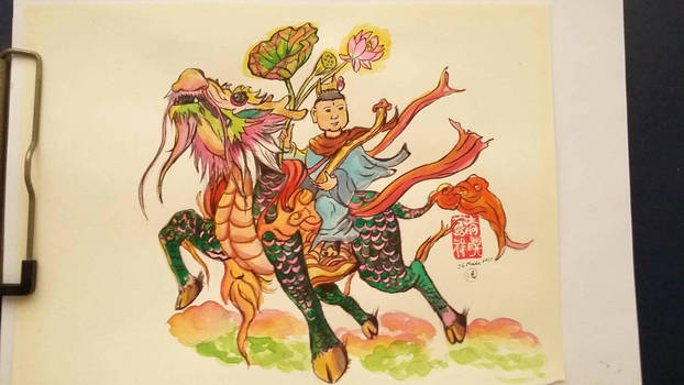 Qilin with Young Lao Tzu