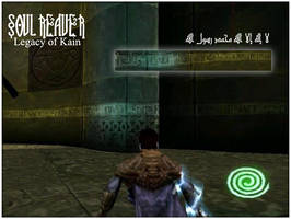 Islamic words in Soul Reaver