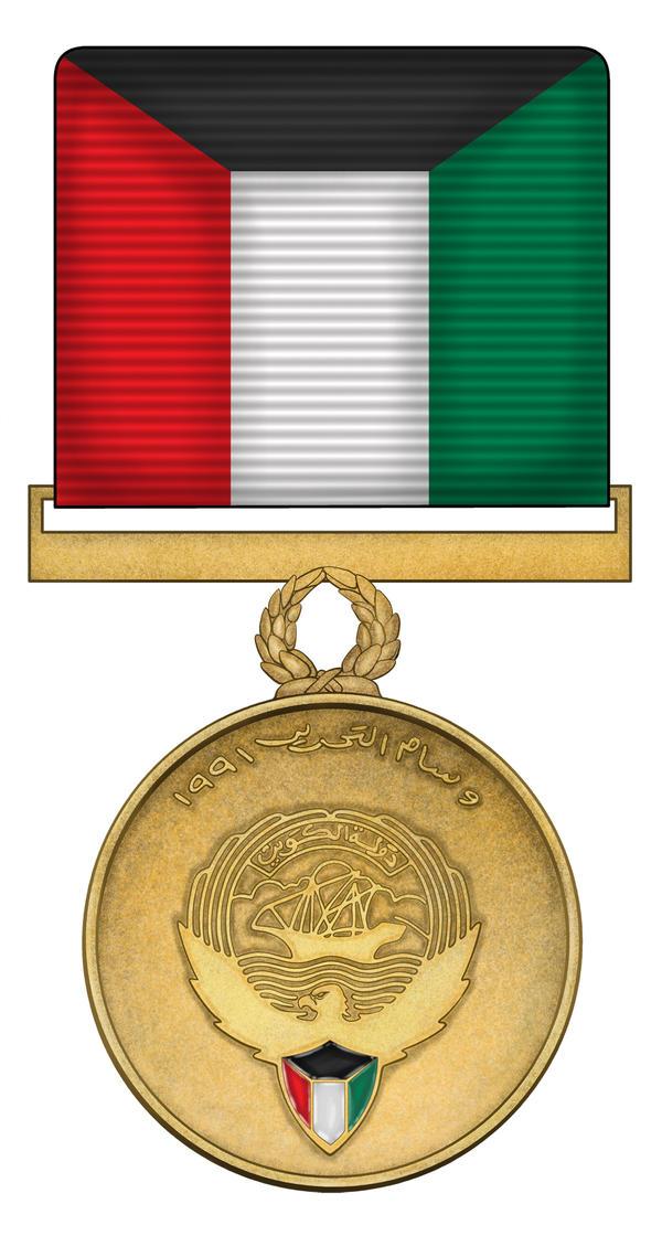 Kuwait Liberation Medal by JeremiahLambertArt
