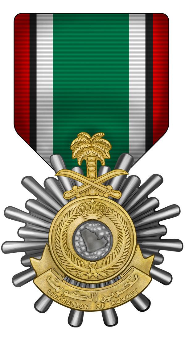 Kuwait Liberation Saudi Medal by JeremiahLambertArt