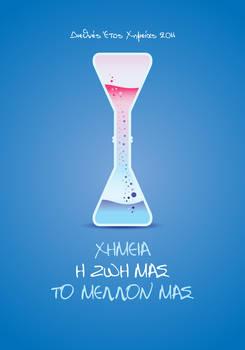 The International Year of Chemistry 2011_1