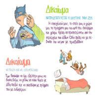 Greek Ombudsman - Children's Rights Booklet 07-08