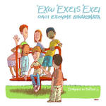 Greek Ombudsman - Children's Rights Booklet Cover