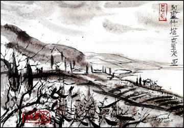 CHINESE-STYLE CRIMEAN LANDSCAPE