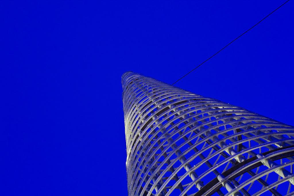 Cone by PeterZen