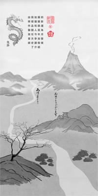 Asian Inspired Scroll - Literati Style