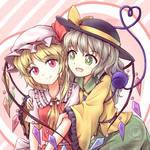Koishi and Flandre