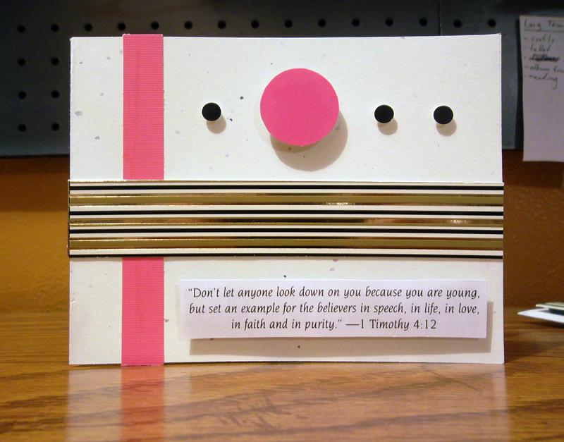 1 Timothy 4:12 Modern Encouragement Card by CelidahD