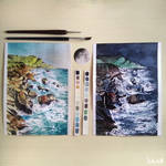 Watercolor painting: Day and Night