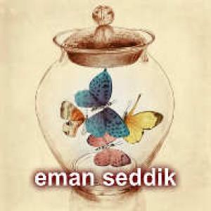 emanamy's Profile Picture