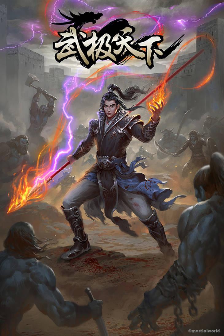 Martial World by iamagri