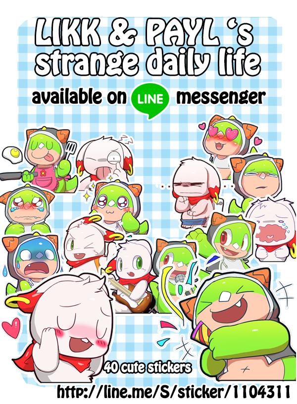 Likk and pay's strange daily life by Reislet