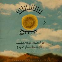 .Your-Eyes. by Hakaya