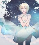 {PR} - Empty