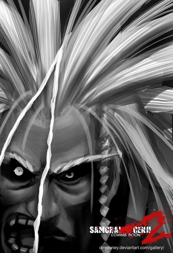 samurai genji - king by dinmoney