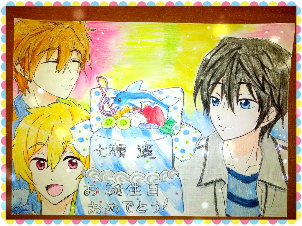 Happy Birthday! Nanase Haruka~ by vivian274