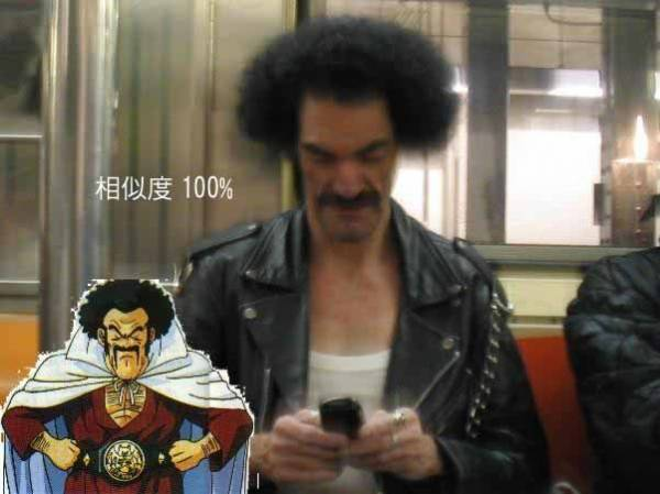 Now this is Mister satan by earlkyo