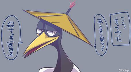 master crane