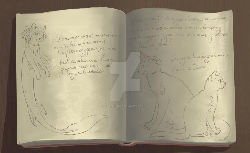 Pages by katzendiosa