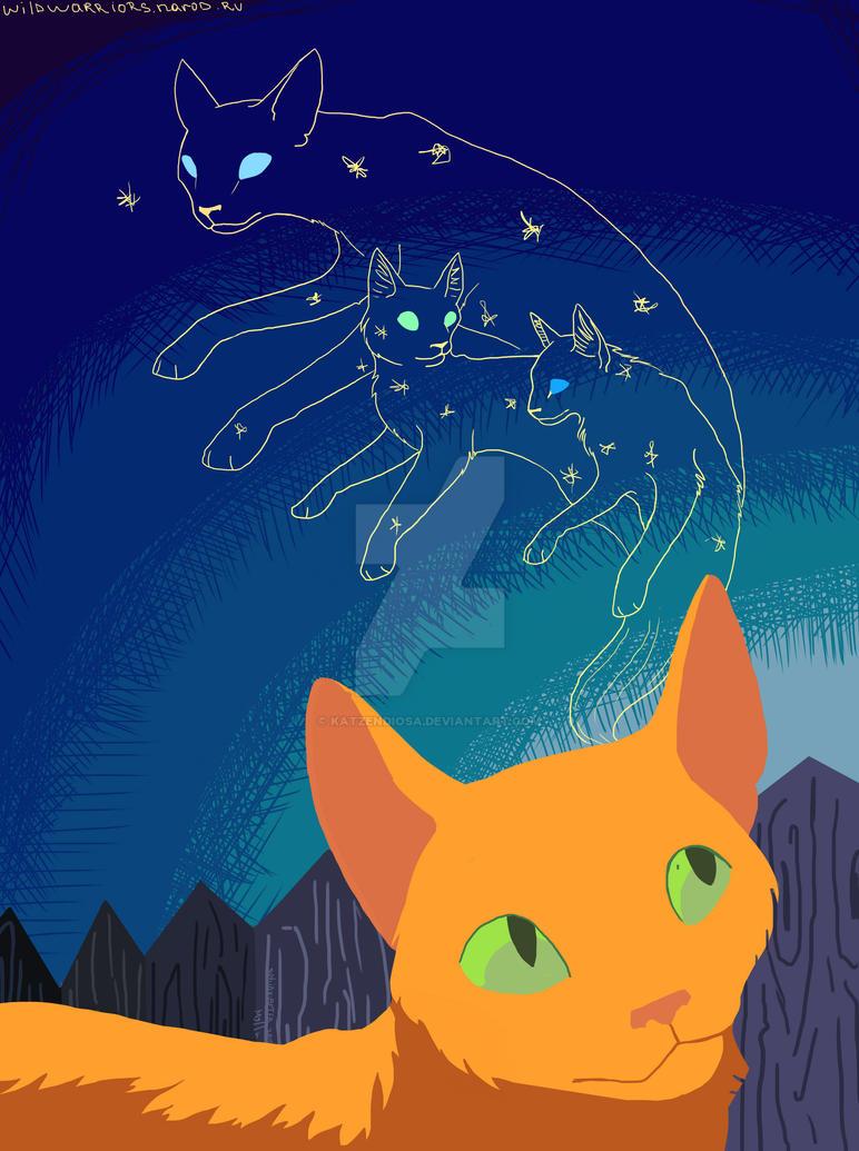 Firestar's Quest by katzendiosa