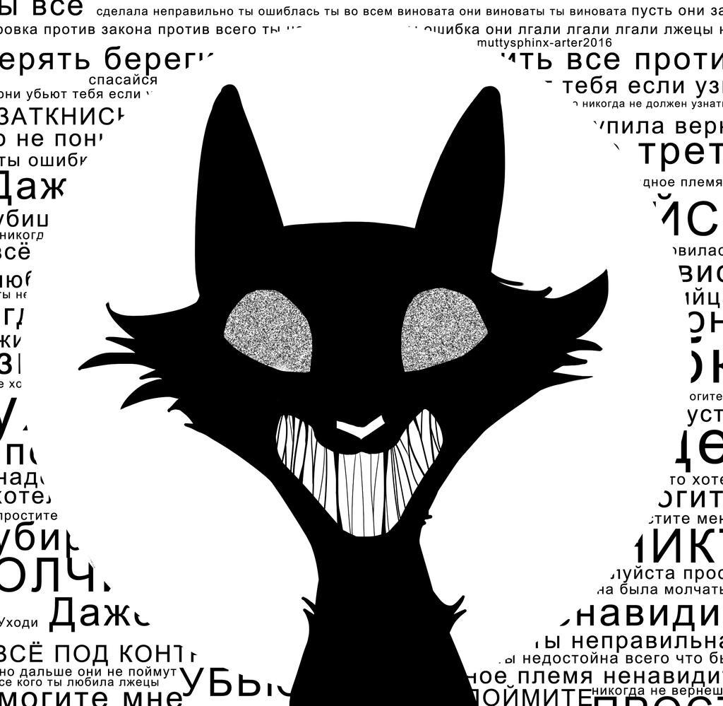 Everything's under CONTROL (Echo MAP fan art) by katzendiosa