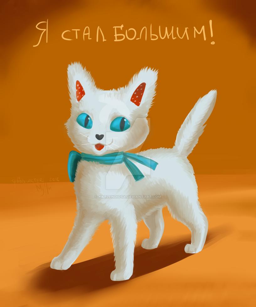 I've became a grown-up! by katzendiosa