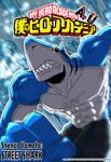 Shenzo Yamoto Cover
