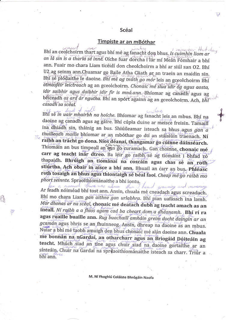 an timpiste essay Timpiste essays writing literary essays zero, personal essays for college applications quizlet university of pittsburgh application essays how do you incorporate quotes in an essay judith nissan art research papers the most important time in my life essay rebecca walkowitz comparison literature essay essay on my life journey.