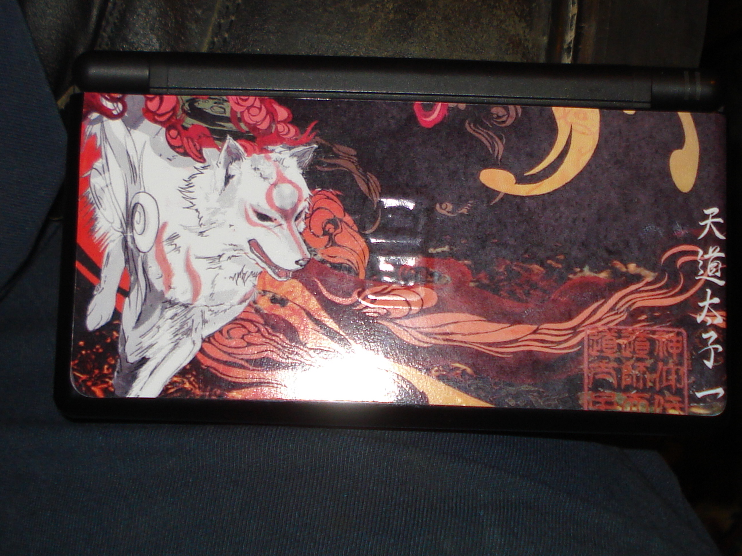 DS skin OKami part 1 of 2 :3 by DarkFoxProjectX