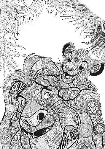 Lion King Adult Coloring Book by swiftatron13 on DeviantArt