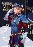 Royal Guard Link