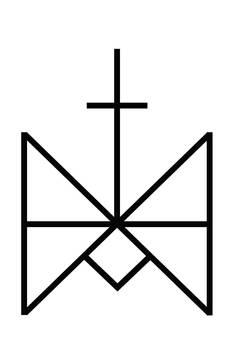 Arch Angel Michael M-I-X-A-H-A