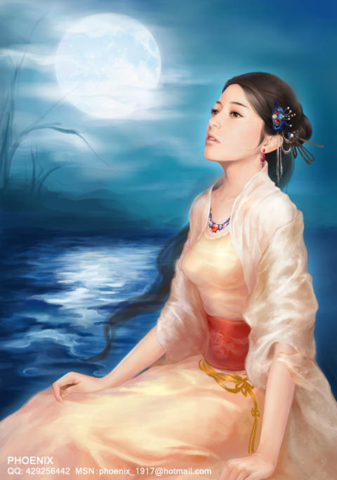 Feng yue