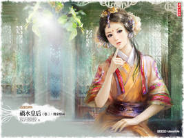 wallpaper by phoenixlu