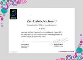 Zain_award  Certificate_02
