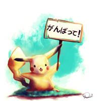 Ganbatte Pikachu by Biscuitx